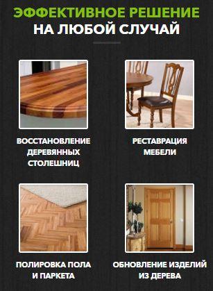 реставрация мебели в пензе