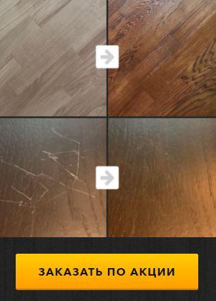 wood clean для обновления древесины в Уссурийске